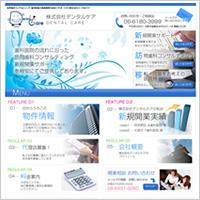 dental company web site