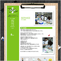 medic web site