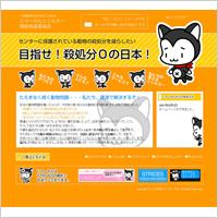 animal web site